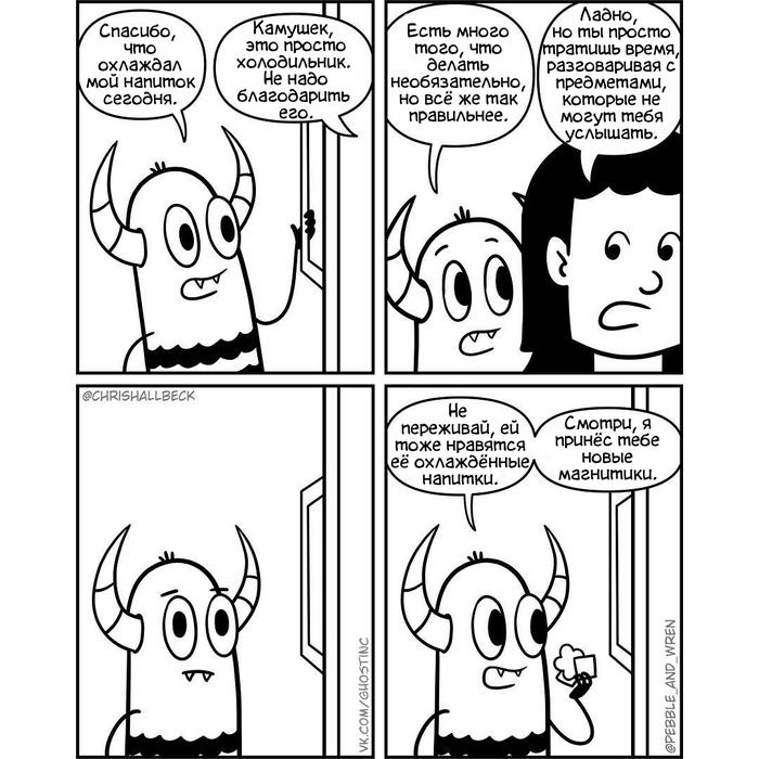 Холодильник Комиксы, Перевел сам, Chrishallbeck, Холодильник, Магнитики