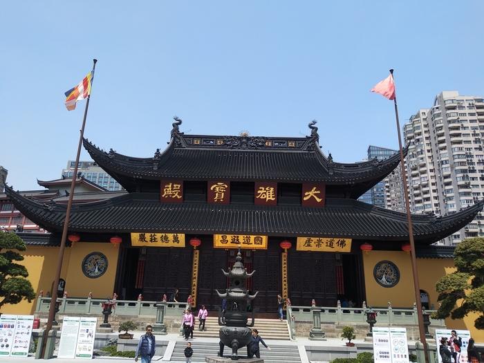 Китай-страна загадок. Ч. 2 Китай, Китайцы, Туризм, Длиннопост