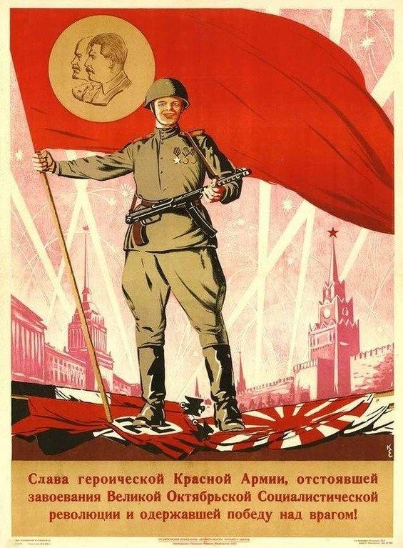 Подборка советских плакатов разных лет, посвященных великому празднику - Дню Победы. День Победы, СССР, Плакат, Длиннопост