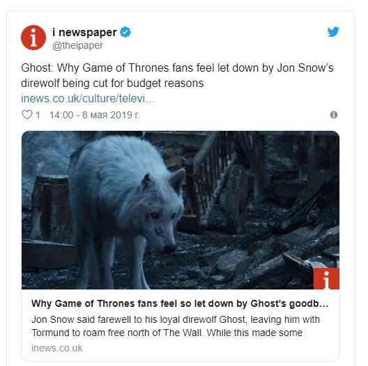 Складывается впечатление, что больше всех зарабатывают в кино CGI-специалисты Игра престолов, Игра престолов 8 сезон, Спойлер, Призрак, Cgi VFX