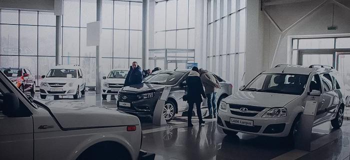 """За три первых месяца года наши соотечественники купили новых автомобилей """"Лада"""" на 52 млрд.рублей"""