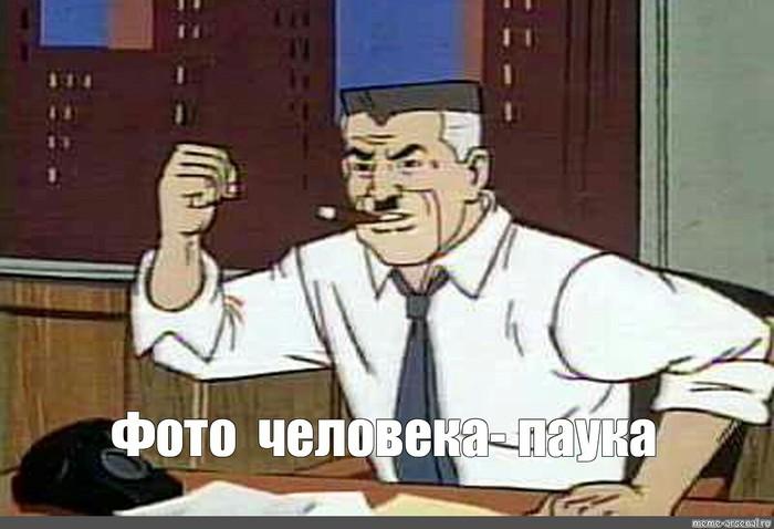 Фотограф Человек-Паук, Tinder, Скриншот, Длиннопост