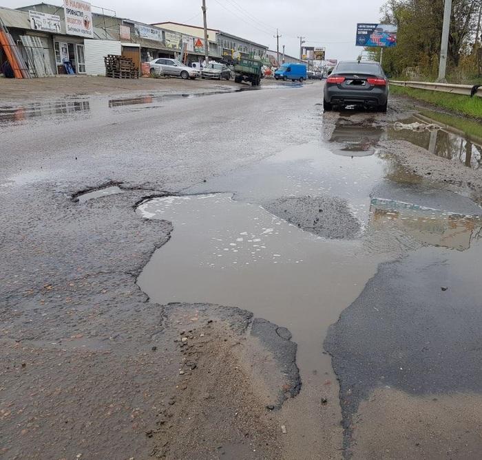 Получится наказать? Я попробую! Яма, ДТП, Плохие дороги, Полиция, Украина, Одесса, Длиннопост