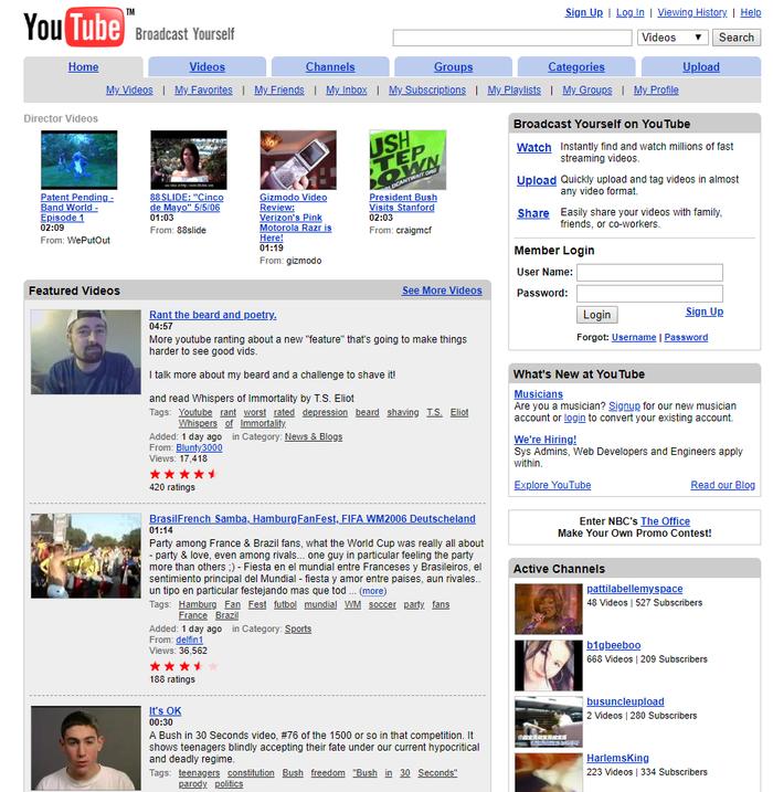 Как выглядели наши любимые сайты, когда они только появились Сайт, Пикабу, Архив, Прошлое, 2009, Длиннопост