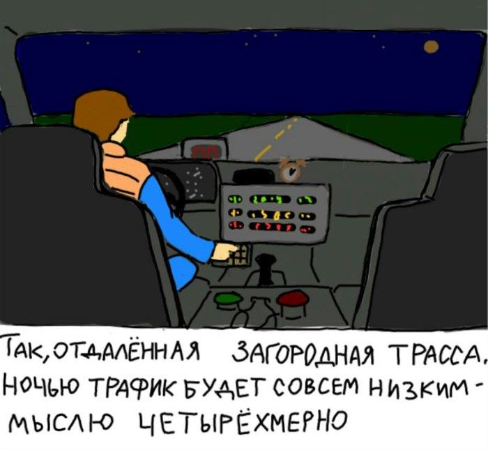 Назад в будущее Назад в будущее, Марти Макфлай, Доктор Эмметт Браун, Tesla roadster, Илон Маск, Комиксы, Длиннопост