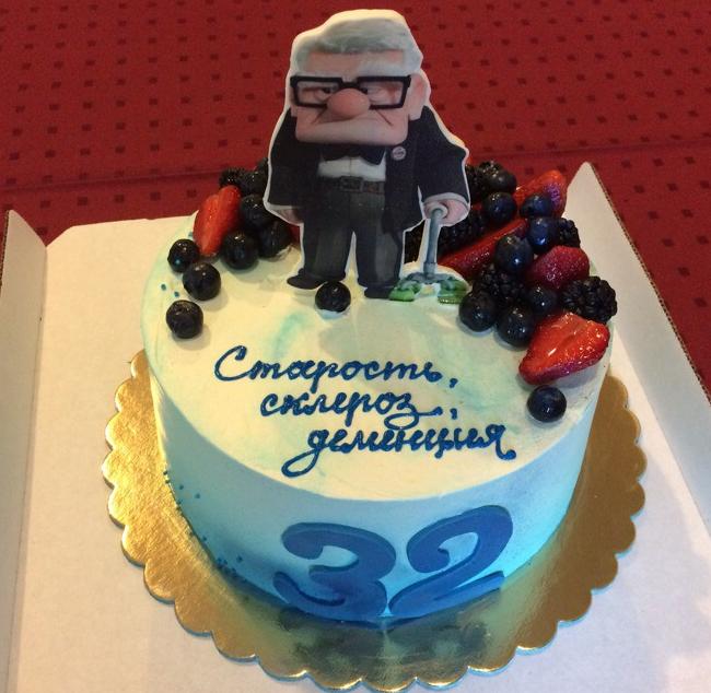 Праздничный торт Торт, День рождения, Старость