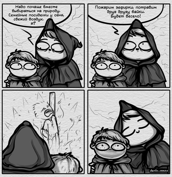 Природа объединяет Darilic_comics, Комиксы, Черный юмор, Инквизиция, Природа, Лес
