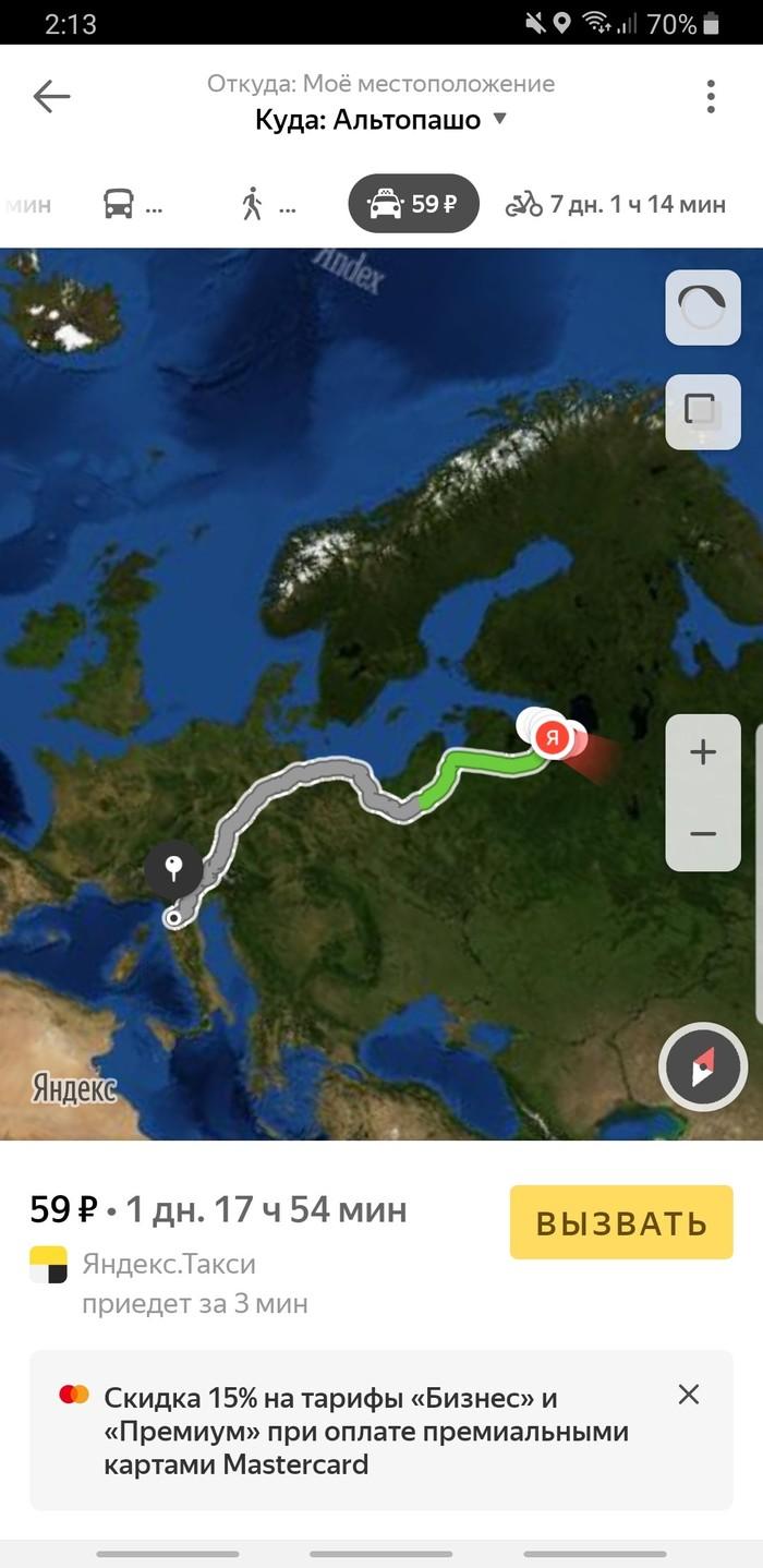 На Яндекс такси в Италию! Яндекс такси, Италия, Юмор, Длиннопост