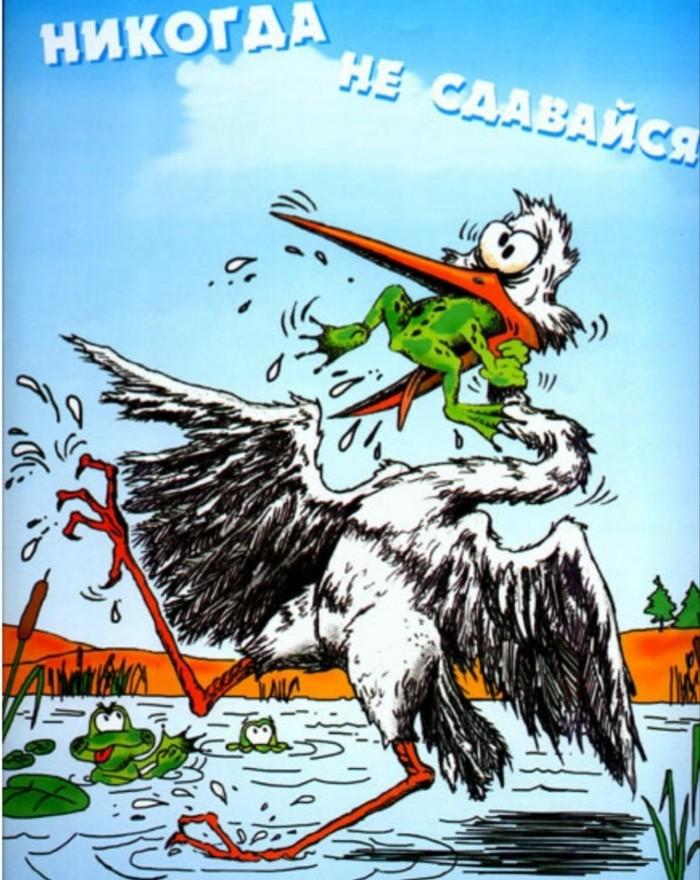 Как я нечаянно стала главарём чужой шайки Детство, Приключения, СССР, Длиннопост