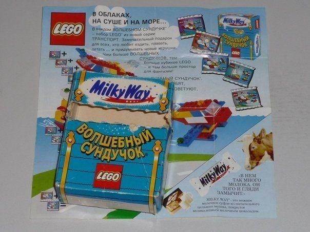 Хочу воссоздать сундучок MilkyWay Printer, Milkyway, LEGO