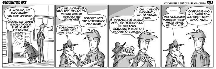 Sequential Art (1011 – 1020) Фурри, Комиксы, Sequential Art, Черно-Белое, Jollyjack, Длиннопост