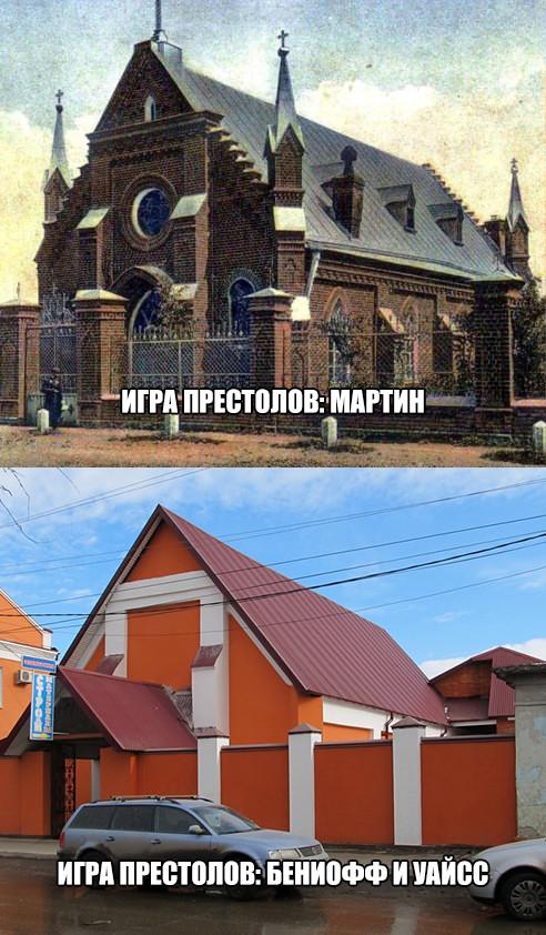 """И вновь о сценарии """"Игры престолов"""""""