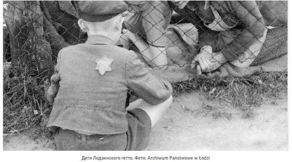 «Отдайте ваших детей!» Одно из самых страшных преступлений нацистов Преступления нацистов, Негатив, Вторая мирвая война, Чтоб помнили, Длиннопост, Польша, Дети, Фашизм, Хроники