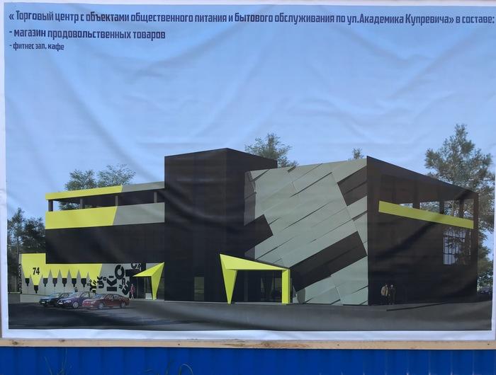 Когда проект должен быть многообещающим Минск, Джей и Молчаливый Боб, Дизайнер, Дизайн, Длиннопост