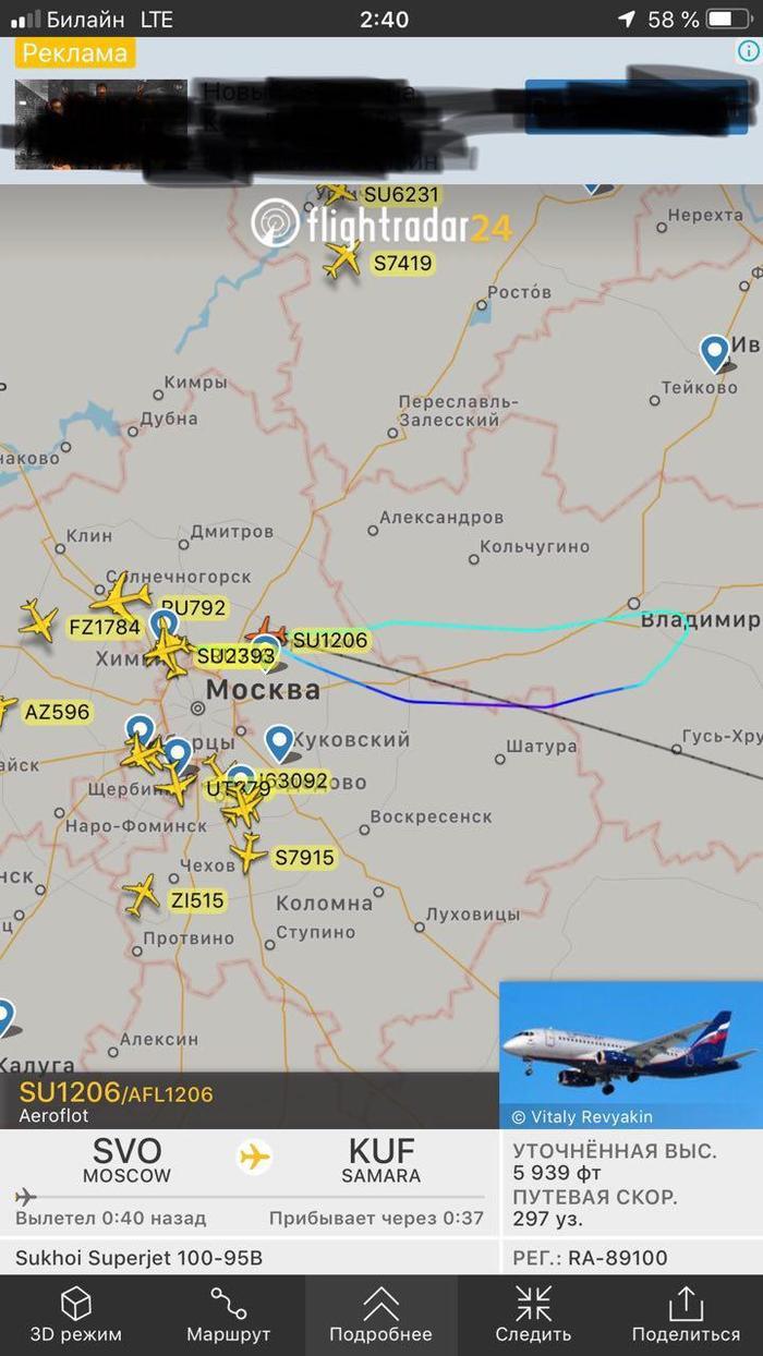 Superjet 100 SU1206 Москва - Самара 13.05.19 Sukhoi Superjet 100, Шереметьево, Аэрофлот, Аварийная посадка, Flightradar24, Длиннопост