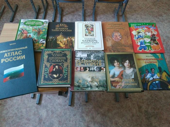 Книги для библиотеки (сила Пикабу) ч.4 Книги, Сила Пикабу, Библиотека, Длиннопост