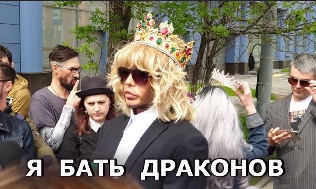 Главная интрига этого сезона Игры Престолов в том, что Сергей Зверев, возможно, последний Таргариен.