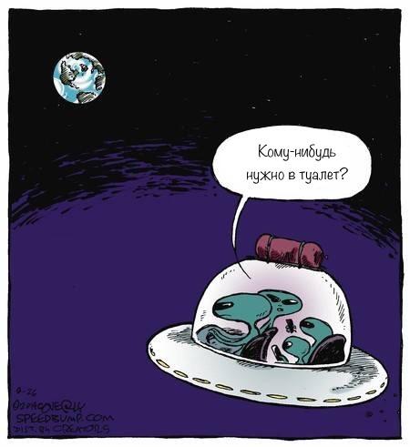 Почему участились случаи наблюдения инопланетян