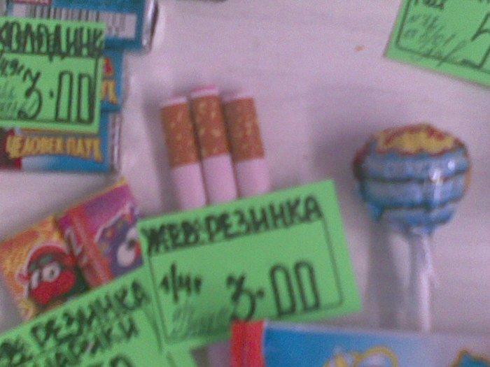 Детские сигареты Сигареты, Дети