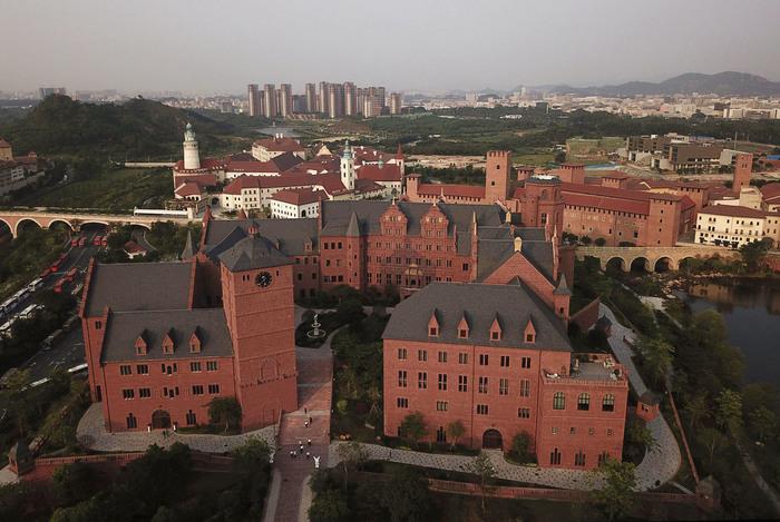 Новый исследовательский центр Huawei. Китай, Huawei, Ox Horn, Theatlantic com, Длиннопост
