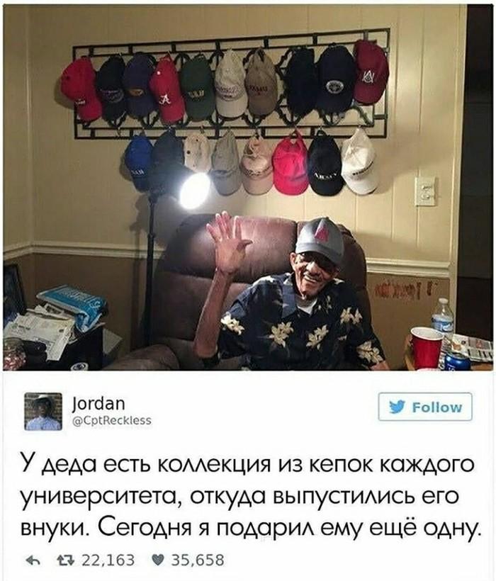 Какой милый дедушка))