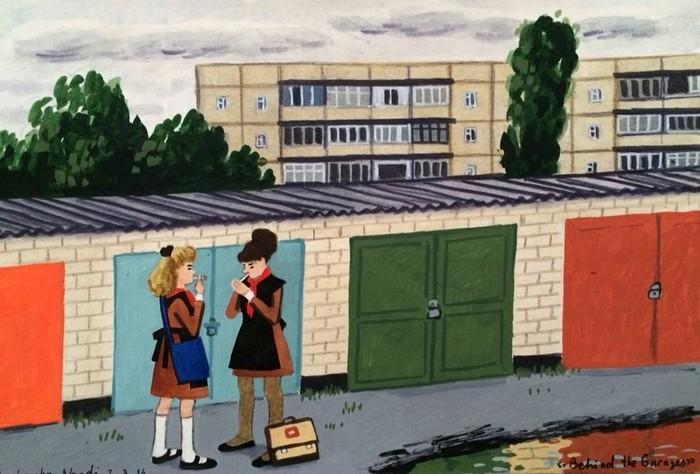 Советское детство в современном искусстве. Картина, Современное искусство, СССР, 90-е, Длиннопост