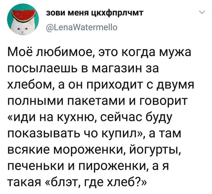 О, да!