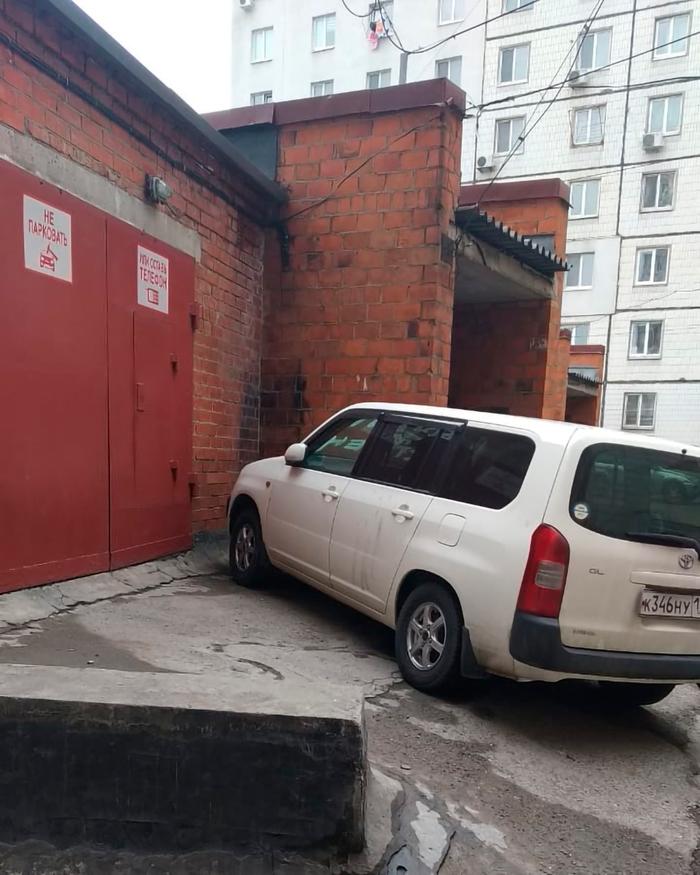 Парковка во Владивостоке Владивосток, Авто, Автохам, Водятел, Телефон, Длиннопост, Неправильная парковка