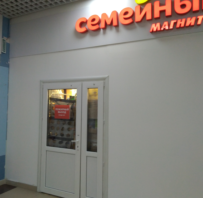 О пожарной безопасности Пожар, Безопасность, Наказание, Ростов-На-Дону, Длиннопост