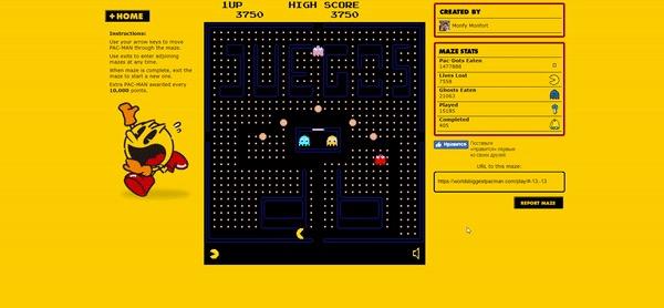 Самый большой в мире Pac-Man в браузере Pacman, Браузерные игры, Онлайн-Игры, Аркада, Гифка, Длиннопост