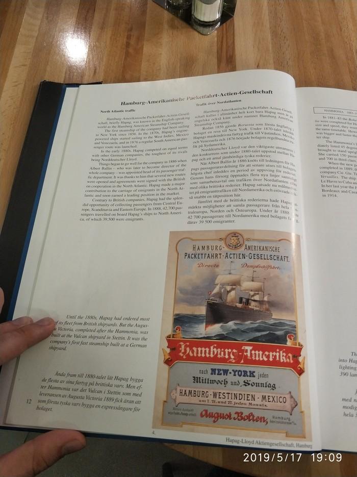 Буккросинг. Крутая книга про пассажирские корабли мира ( Санкт-Петербург) Корабль, Старая книга, Санкт-Петербург, Буккроссинг, Длиннопост