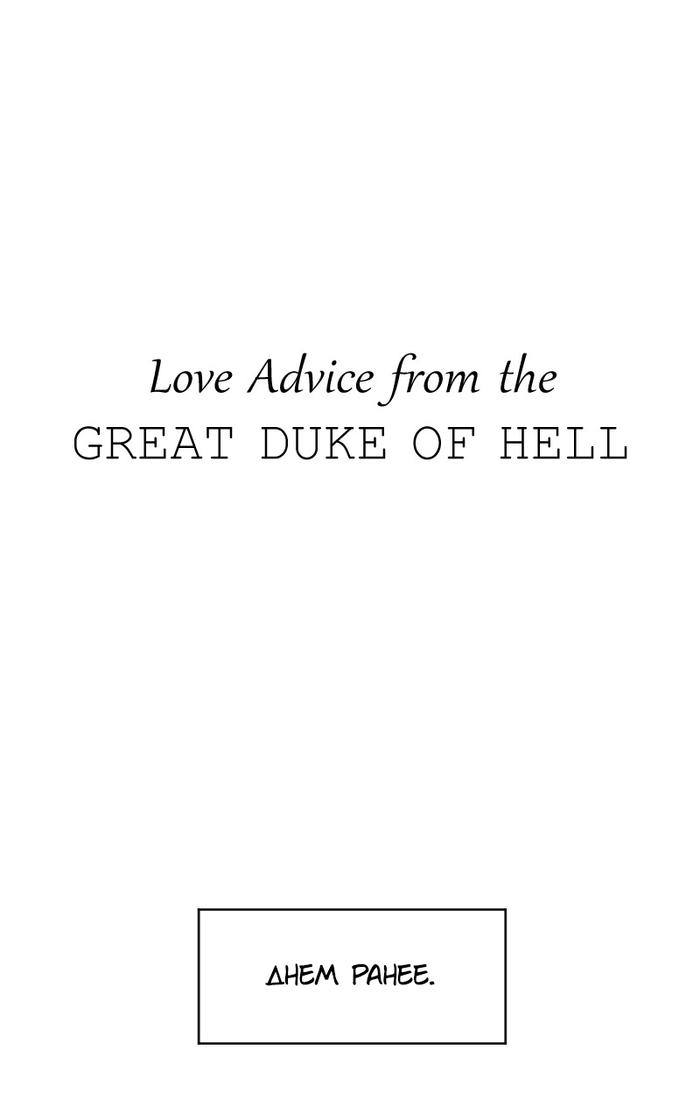 Love Advice from the Great Duke of Hell (Ep.30) Laftgdoh, Unfins, Перевел сам, Перевод, Длиннопост, Комиксы