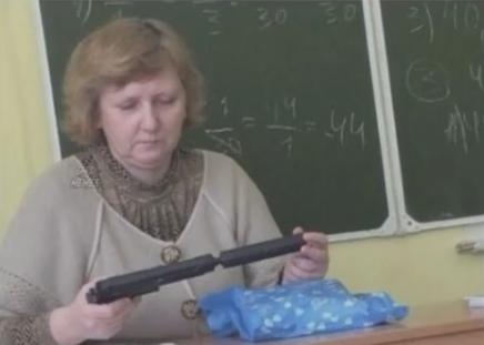 Либо учитель ОБЖ, либо я не знаю... Школа, Учитель, Оружие