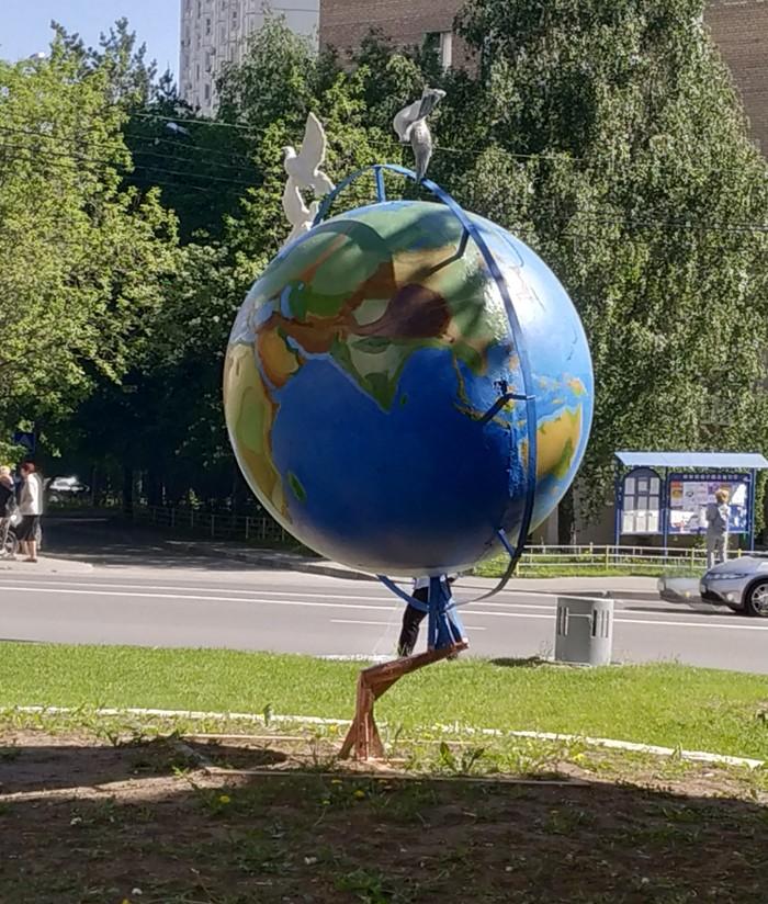 Глобус Глобус, Скульптура, Астрономия, Планета Земля, Длиннопост