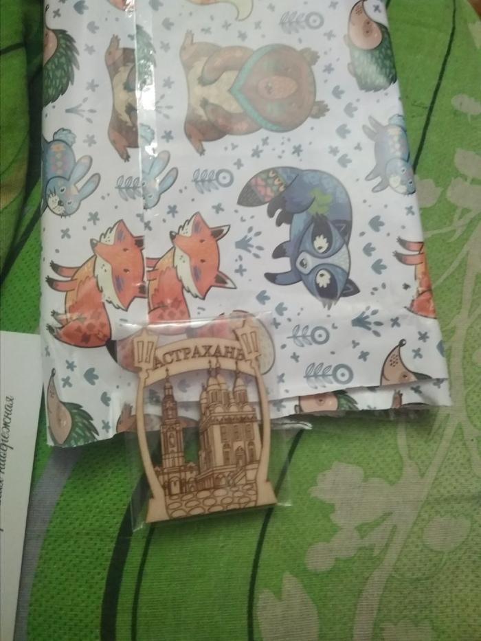 Книгообмен от альтруиста (Астрахань-Москва) Буккроссинг, Обмен подарками, Отчет по обмену подарками, Длиннопост