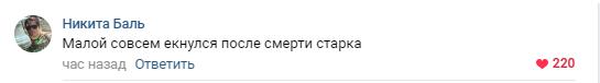 Когда он ушел... Спойлер, Лига Марвел, Человек-Паук, Вконтакте, Гифка