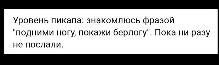 Как- то так 391... Исследователи форумов, Скриншот, Всякая чушь, Вконтакте, Подборка, Как-То так, Staruxa111, Длиннопост