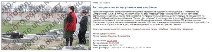 И действительно, от правды не убежишь Вконтакте, Ложь, Политика, Скриншот, Негатив