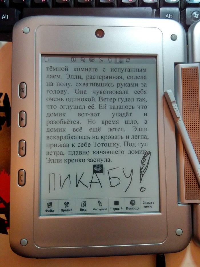 Не мышонок, не лягушка... Гаджеты, Технологии, Техника, Печаль, Длиннопост