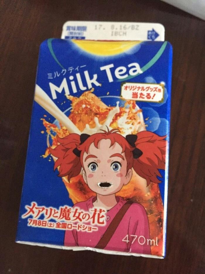Жуть Молоко, Япония, Длиннопост