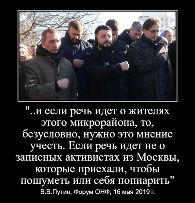 А что, слова президента Сквер, Храм, Екатеринбург, Молебен, Президент, Строительство храма