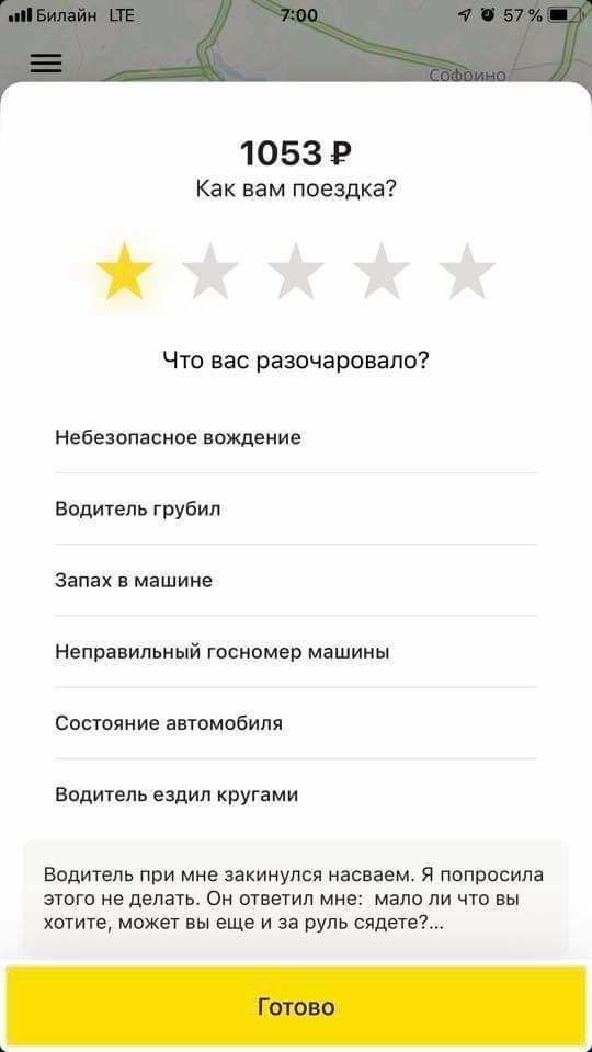 Может тебе порулить дать? Яндекс такси, Такси, Видео, Длиннопост