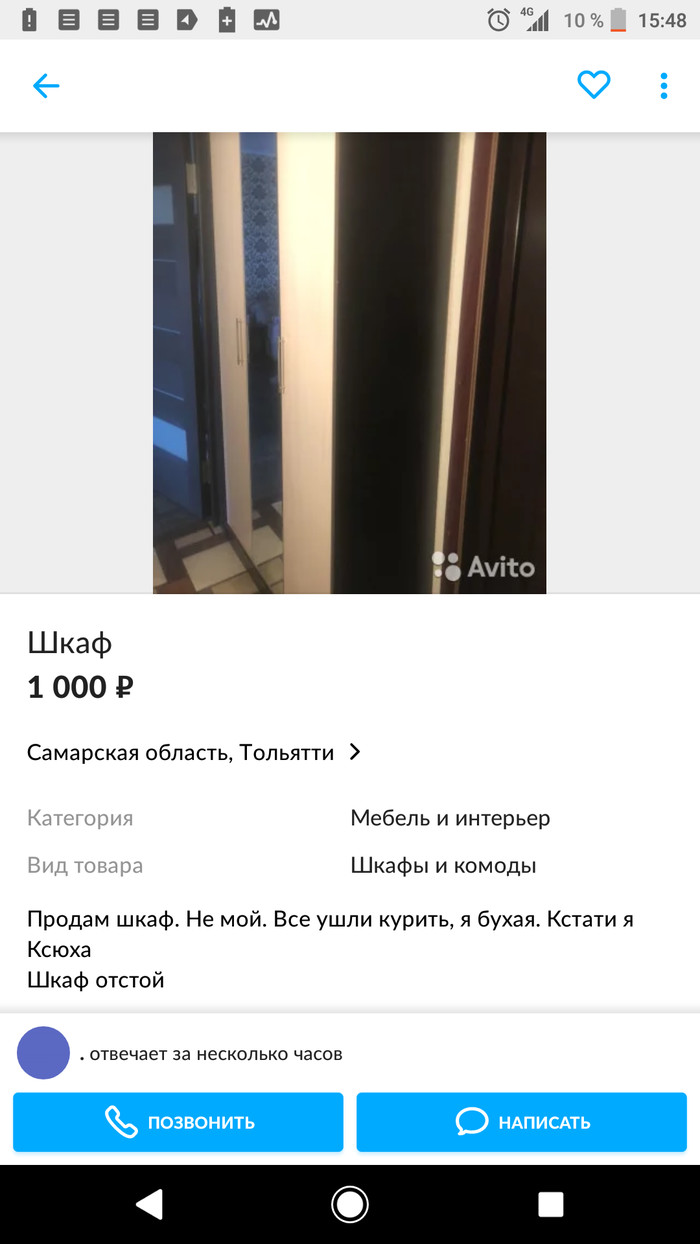 Когда не куришь)