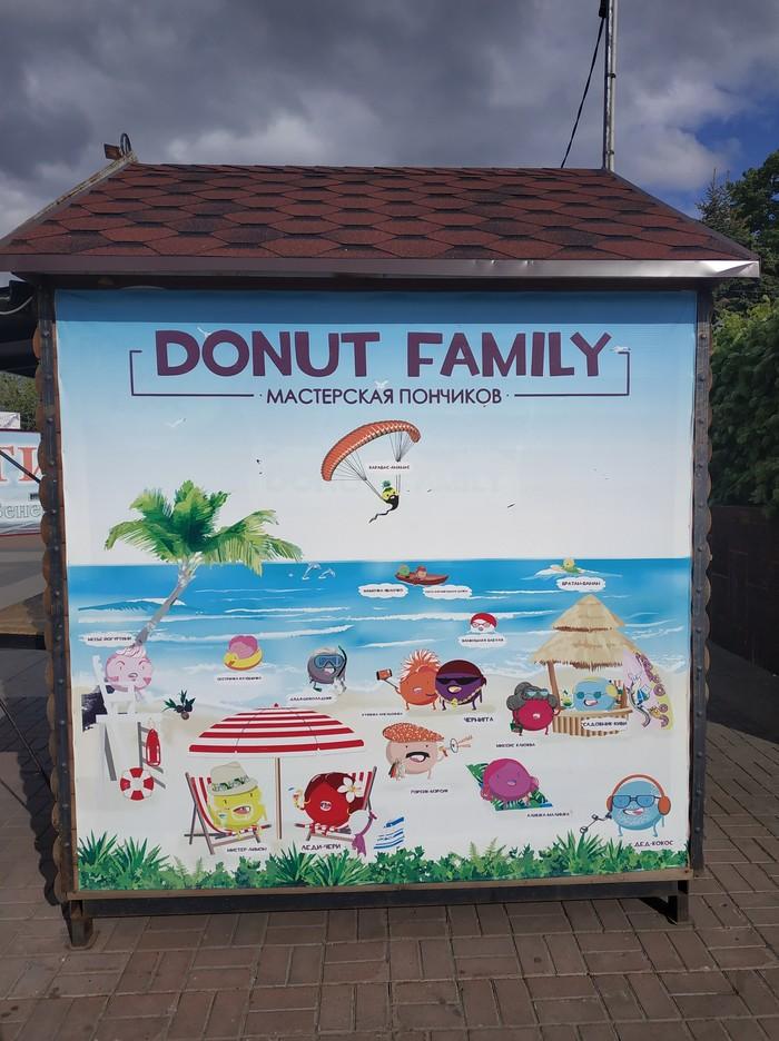 Пончиковые креативщики Креативная реклама, Минутка весеннего расизма, Длиннопост