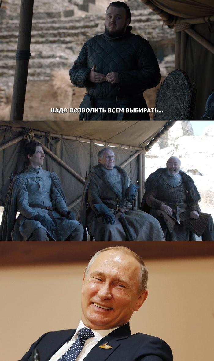 Демократия