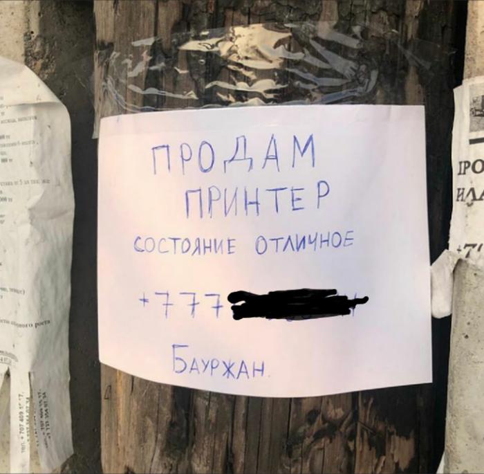 Гений маркетинга)