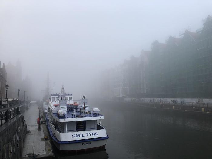Гданьск, 18 мая 2019 Польша, Туман, Город