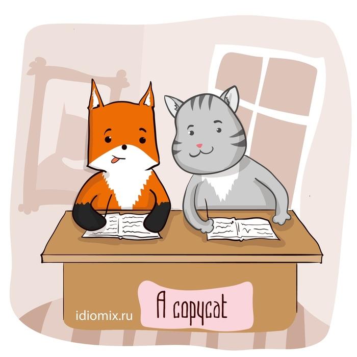 Повторюшка! Английский язык, Лисички против котиков, Образование