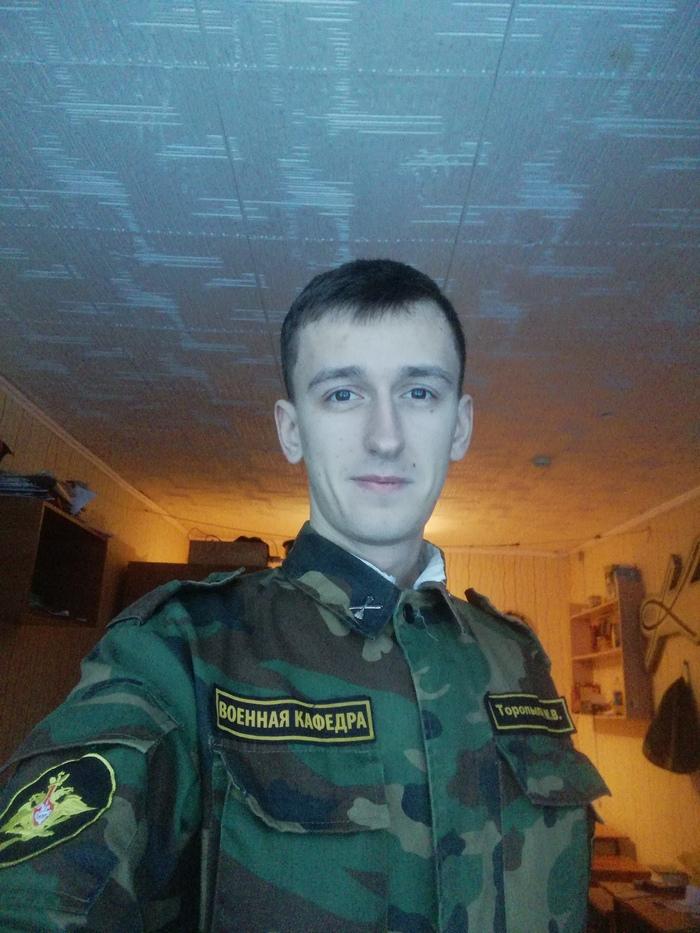 Всем привет) Саратов, Энгельс, 18-25 лет, Мужчины-Лз, Длиннопост