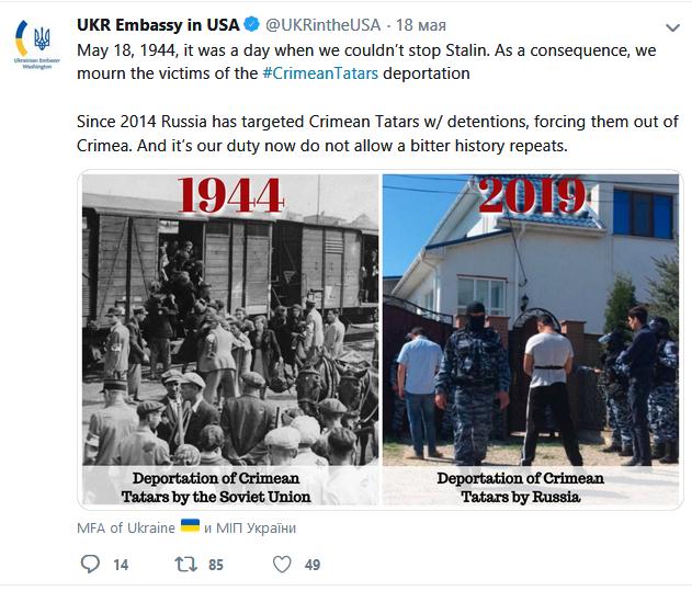 Посольство Украины в США наступило в какашку Украина, Косяк, Идиоты сэр, Политика